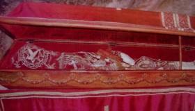 Молитва Светом Василију