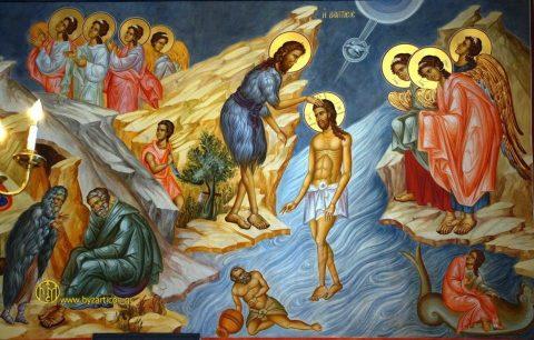 ОБАВЕШТЕЊЕ: Богојављење у храму Светог Василија